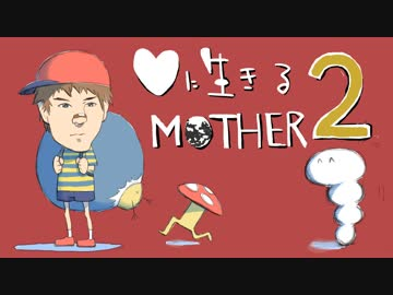 MOTER2 I Came Back To Live In Love Part 1
