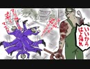 【刀剣DbD】俺は刃を防げない!_06