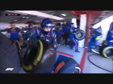 F1 2019スペインGP(2/2)