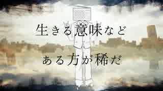 【GUMI】 こわれたおんがく 【オリジナル】