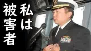 米海軍韓国系大佐が機密情報漏洩で名誉除隊処分、韓国メディアは不満タラタラ逆ギレ!