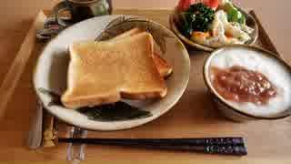 パセリ炒めと目玉焼きと雉