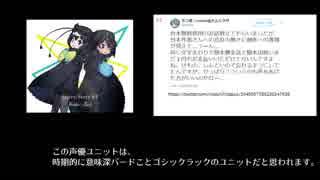 アニメ「けものフレンズ(2017)」における