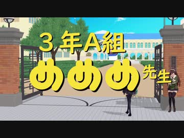 【アイドル部MMD】アイドル部でファンタCMシリーズ【MMD合作】