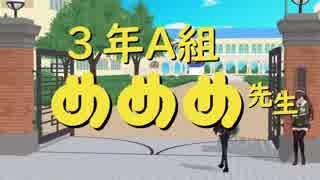 【アイドル部MMD】アイドル部でファンタCM