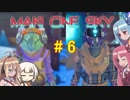 【No Man's Sky】マキオネスカイ#6【VOICeVI実況】