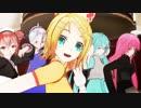 【MikuMikuDance】 『 DEEP BLUE TOWNへおいでよ 』 をミク・ハク・テト・ルカ・リンが踊ってるよ