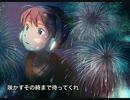 Fire@Flower/halyosy 【歌ってみた】byロロ-ろろ-