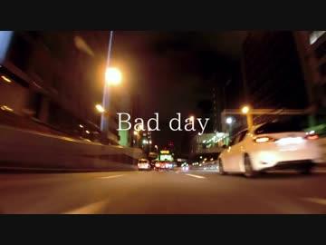 【ニコラップ】Bad day【トップチェスト】