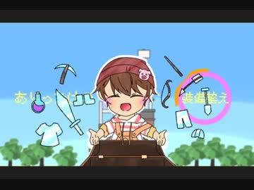 【D!】M/O/N/S/T/E/R W/O/R/L/D**
