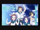 【インスト】好きなアニメのBGMカバーメドレー【Cubase】
