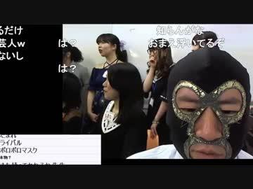 20190519 暗黒放送 夏目亜紀のイベントに呼ばれたからやってきた。放送 ②