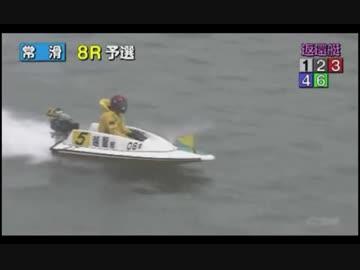 競艇 2019年5月7日~5月19日分 フライング(+出遅れ)ハイライト