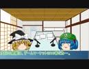 ゆっくりボードゲームラジオ Vol_25