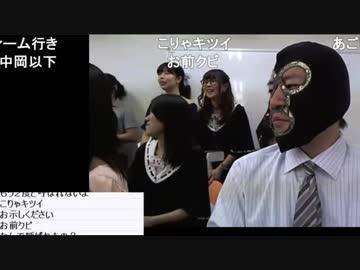 20190519 暗黒放送 夏目亜紀のイベントに呼ばれたからやってきた。放送 ③