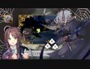 【D&D5e】オリキャラでもダンジョンズ&ドラゴンズが遊びたい! #02【ゆっくりTRPG】