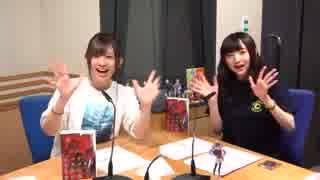 【公式高画質版】『Fate Grand Order カルデア・ラジオ局 Plus』 #123 (2019年5月17日配信)
