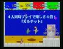 【PS2】SEGA AGES2500-PV