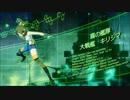 『SAVIOR OF SONG』Cover by 巡音ルカ ArrangementゆーさくP