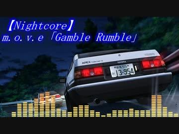【Nightcore】m.o.v.e「Gamble Rumble」