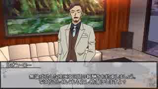 【シノビガミ】ド根性の拳 第一話【実卓