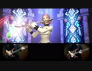 【FF14】Oblivion 忘却の彼方 [弾いてみた] [エオル×リアルでセッション]