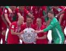 優勝セレモニー 《18-19ブンデス:第34節(最終節)》 バイエルン vs フランクフルト