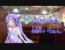 【結月ゆう】第12話「重ね合う」【VOICEROID劇場】