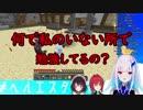 【さんばか】アンジュ「私のいない所で?」リゼ&戌亥「……」【にじさんじ鯖】