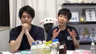 【#3-前半】駒田航の筋肉プルプル!!!5月14日放送分(アシスタント岡野友佑)