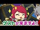 ブレイブルー公式WEBラジオ「ぶるらじNEO 第5回」予告