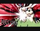 K(鴨)B(暴犬)S(SHOOT)トリオ.hunt5