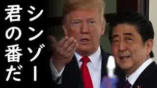 文在寅のおかげで経済成長率がOECD22カ国中最下位に転落した韓国へ日本外務省が無慈悲な最後通告w