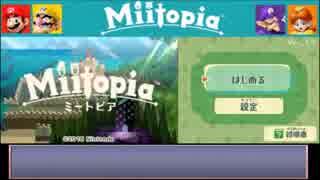 【作業用BGM】ねねし Miitopia(ミートピ