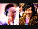【サンドウィッチマン × 岡崎体育 × MONKEY MAJIK】 ウマーベラスと留学生 混ぜてみた
