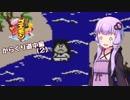 【がんばれゴエモン】がんばれゆかマキ旅絵巻 #02~からくり道中(2)