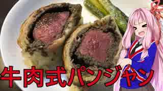 琴葉姉妹の食卓旅行チャレンジ 第12話【