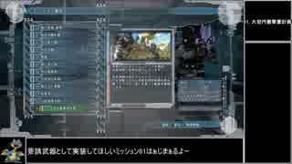 【地球防衛軍5】エアレイダー_いきなりinf縛り_M61