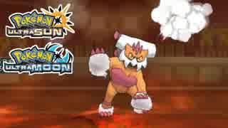 【ポケモンUSM】最強トレーナーへの道Act491【霊獣ランドロス】