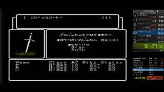 【FC版】wizardry#3 25:29【RTA】