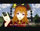 【東方MMD】純狐さんはもっとキャラを濃くしたいようです