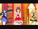 【ミリシタ】765PRO ALLSTARS「LEADER!!」【ユニットMV(編集版)】