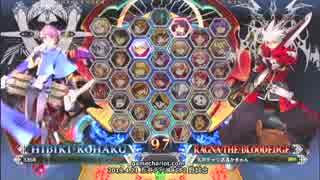 【五井チャリ】0421BBCF2 くぎ(HI) VS か