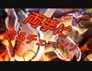 【空想怪獣オリジナル曲】Dinosaur Chain-Saw!! 【主演:初音ミク】