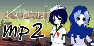 ぎゅうこむKenshi.mp2