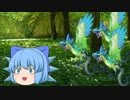 【RPG茶番劇】ゆっくり達の異世界旅行記 【ゆっくり茶番】 Page2