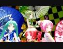 【MMD】紅葉愛唄 三味線【あぴミク】