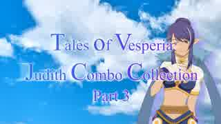 ToV Judith Combo Collection part 3