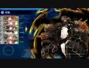 【実況】穢なき漢の初体験【艦これ】春イベ-初ALL甲を目指して-part2