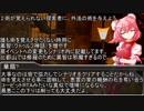 【CoC比叡山炎上】 オリジナルシナリオ『黄泉返りし茨木童子』解説+コメ返し 【第13回うっかり卓ゲ祭り】